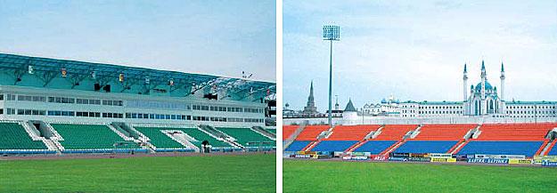 Стадион центральный казань схема 448